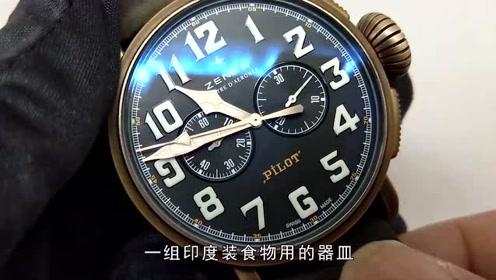 史上最昂贵的几大腕表,你想拥有几个?