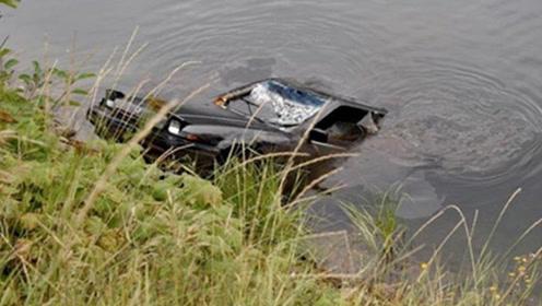 男孩潜水湖底发现旧车,里面躺着失踪27年的女司机