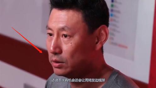 中国队输波兰后,李楠受访时一脸轻松还嚼着口香糖,难怪又输了!
