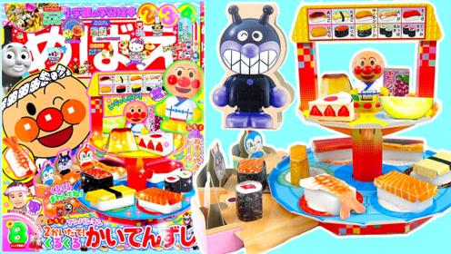 面包超人小学馆杂志8月刊DIY,趣味回转寿司过家家