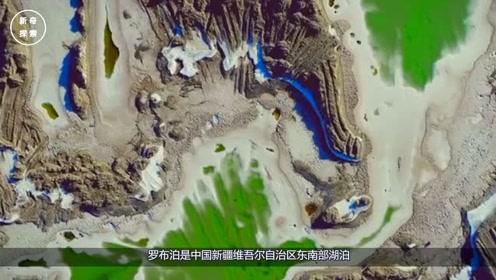 """四亿年前新疆""""死海""""即将复活?水底的水从哪里来?专家这样回答"""