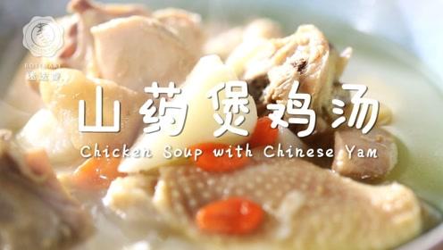 初秋最滋补莫过一碗热鸡汤,加点它简直鲜掉眉毛!