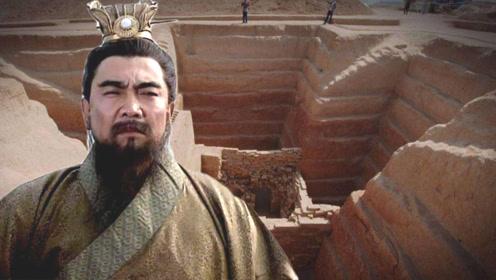 一代枭雄曹操的墓,为什么至今无人敢盗?答案令人啼笑皆非!