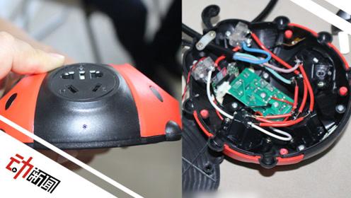 女子家门口捡到瓢虫插排 内藏偷拍设备还能发射wifi信号