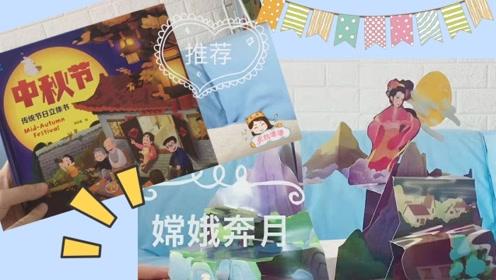 中秋节,很多父母都欠了孩子这样一个礼物…