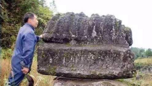 """石头竟会发出""""笑声""""?村民认为不祥想挪走,尴尬的事情发生了"""