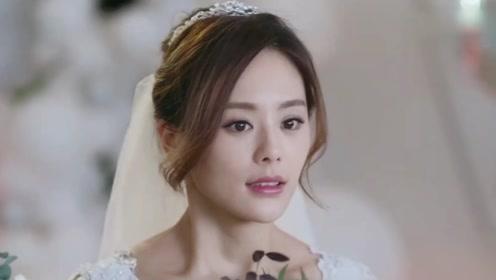《遇见幸福》婚礼现场,新娘一脸惊恐,说出秘密全场都笑了