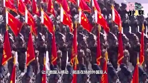 中国阅兵式唯一1次失误,被全球直播后,却赢得全世界的掌声!