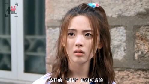 毫无经验的杨超越,第一次演戏,却用演技打脸质疑她的人