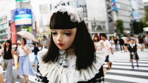 日本女孩用整整9年,把自己打造成真人娃娃,网友:活久见