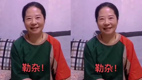 杨迪妈妈学会读哪吒了 一口川普真是太可爱啦