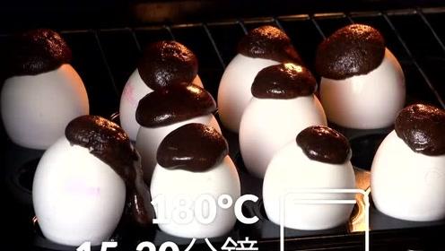 鸡蛋壳也可以做成一个美食,一起来看看是不是很酷炫