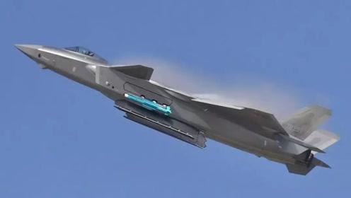 中企又研出一项了不起的技术,或用在歼20身上将超越F35六倍