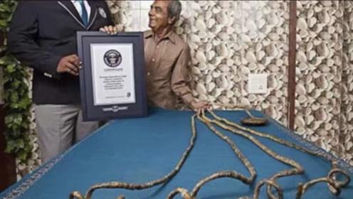 老人留了66年的指甲,打破世界纪录后狠心剪掉,结果意外发生了
