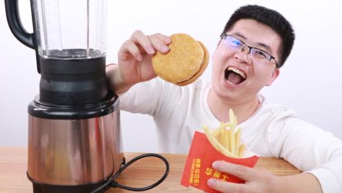 用可乐+汉堡+薯条+鸡米花做一碗粥,会是什么味道?