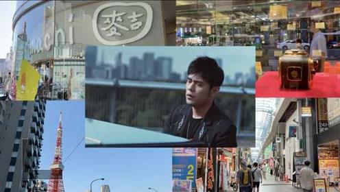 一日打卡周杰伦MV拍摄地:情侣粉丝东京塔下模仿拥抱
