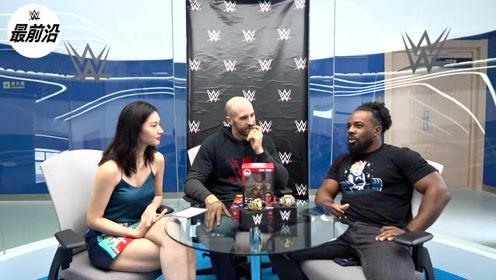WWE最前沿 新希望组合的活泼摔跤风原来是受这位前辈的启发
