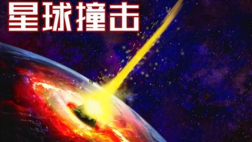 假如彗星撞击地球会怎样?科学家模拟真实场景,看完让人冷汗直冒