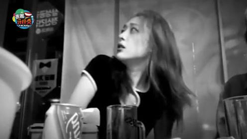 崔雪莉开直播遭陌生男人骚扰,被吓到抱头蜷缩躲桌下