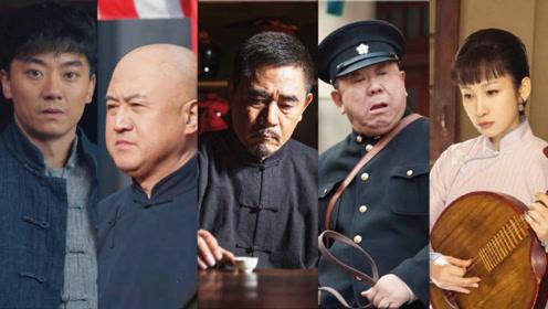 《老酒馆》燃炸!为生活能忍,欺负中国不能忍!