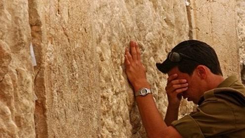 """世界上最""""奇怪""""的墙:面对它就要哭泣,每年都有人前来哭!"""