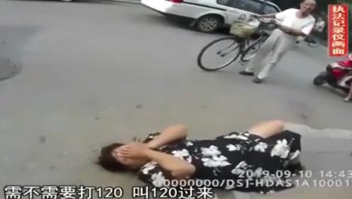 女子晕倒街头 ,交警帮助回家