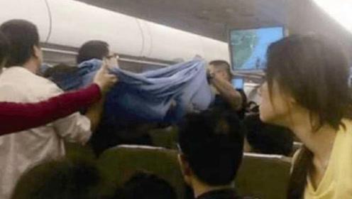 飞机上突发身亡事故,空姐会如何处理遗体?旁边乘客会被吓死吧!
