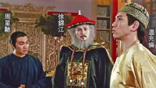巨大反差!电影中是霸气外露的鳌拜,现实中是温柔体贴的徐锦江