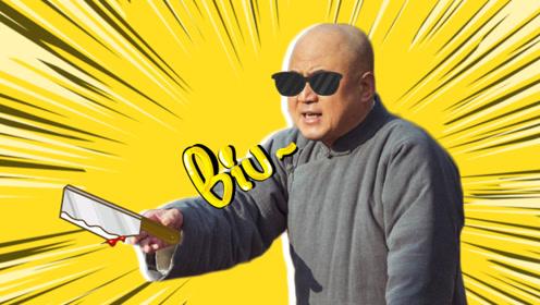 《老酒馆》铁嘴铜牙方先生:无情铁嘴怼爆日本人