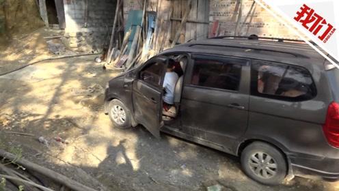 13岁男童驾车上路吓坏过路司机:人没方向盘高 还以为无人驾驶