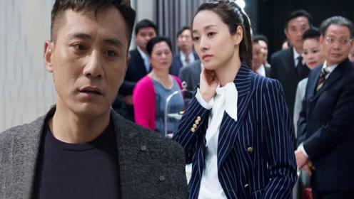 在远方:刘烨公司被收购,马伊琍再现霸道女强人,助其东山再起