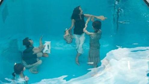 世界最神奇泳池,人不仅在水下行走衣服还不会湿,网友:咋回事?
