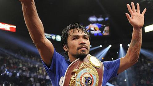 从一无所有到征服世界的八冠拳王,帕奎奥就是这样夺得的金腰带