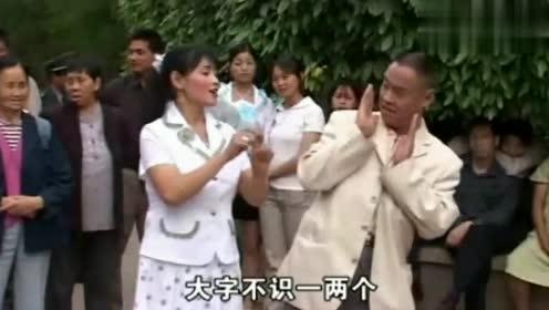 云南山歌:妻子唱起《喊你读书你放猪》,这样的丈夫真是窝囊