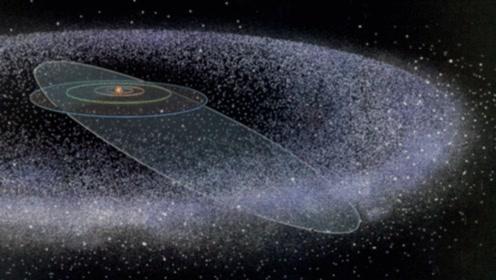 """太阳系边缘出现巨大""""保护罩"""",将太阳系包围,它是什么?"""