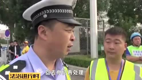 """警企成立""""督察队""""共治送餐车乱象"""