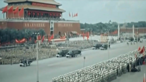 6分钟珍贵彩色影像资料:1949年十月一日开国大典