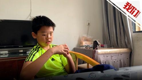 13岁男孩充值2万打赏游戏主播 妈妈:那是代收的电费望还回