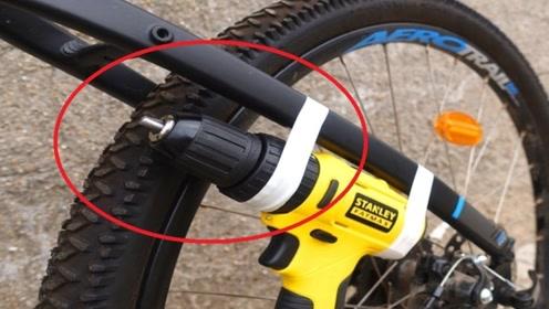自行车变电动车,一把电钻就解决,一起来见识下老外的骚操作
