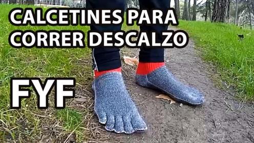 世界上最坚硬的袜子,穿上它还要什么鞋子,这很靠谱