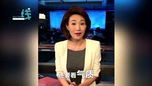 """国家为黄河流域开出""""顶级药方""""央视主播用河南话发问:你说中不"""