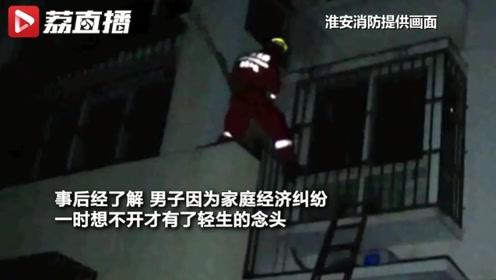 男子二楼跳楼欲轻生 民警苦劝四小时无果,消防员纵身一跃…