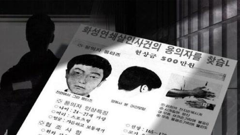 5分钟看韩国杀人回忆原型案,嫌犯5年连杀9人案情扑朔迷离