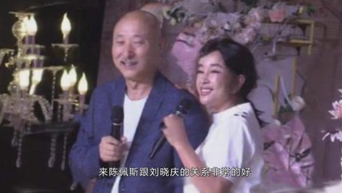 """刘晓庆和陈佩斯原来还有这么层关系?网友:原来被""""骗""""了那么久"""