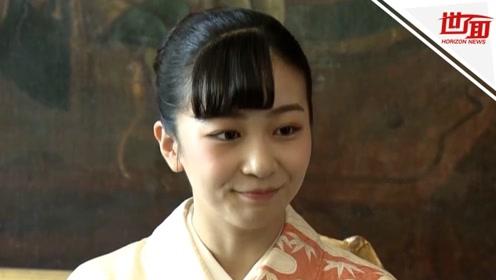 """日本""""网红公主""""开启首次外访 和服亮相吸引媒体注意"""