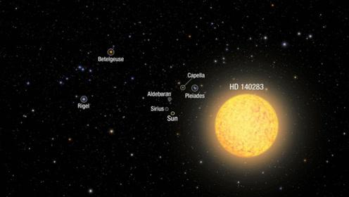 距地190光年外,科学家发现最古老恒星,它的年龄或比宇宙还大