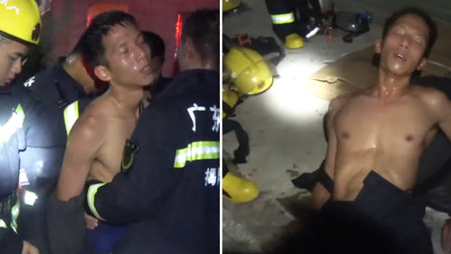 心疼!消防员成功救出5名被困者 自己却满头大汗热晕倒地