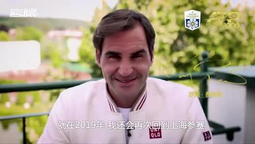 费德勒大秀上海话:阿拉,上海会