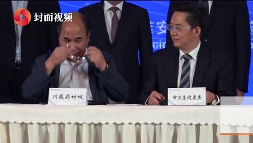 雅安签约76个项目 揽金588亿元