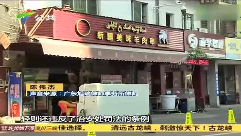 东莞:食客酒后斗殴 警方介入调查